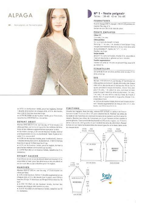 patron gratuit robe de chambre femme les 25 meilleures idées de la catégorie pull cache coeur