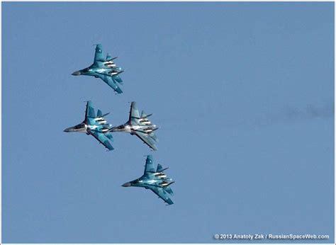 MAKS-2013 / av_aerobatics_four_K.jpg