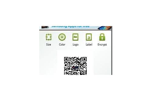 leitor de qr code para android download
