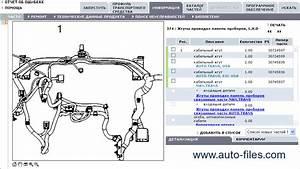 Volvo Vida Russian  Spare Parts Catalog  Repair Manual