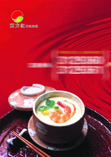 chinese snack food  beverage advertising posters psd
