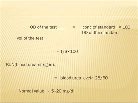 blood test urea normal range urea creatinine