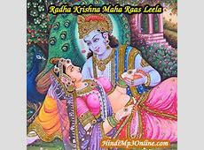 Radha Krishna Maha Raas Leela Mp3 Lord Songs Collection