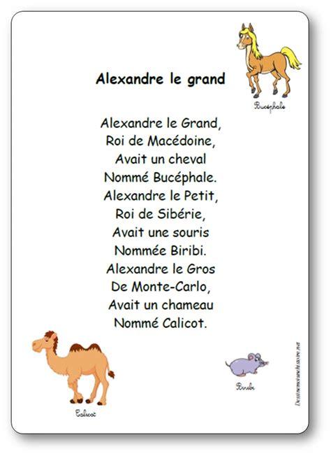 comptine alexandre le grand paroles illustrees