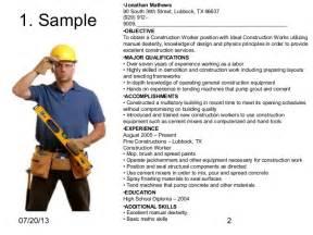 resume sle for job applications resume general resume objective exles resume qualifications resume qualifications resume