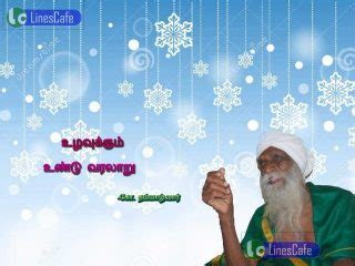 kavithaigal page    tamillinescafecom