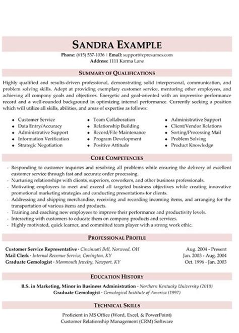 qualifications on resume for customer service 25 best ideas about professional resume exles on resume ideas resume tips and