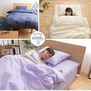 100 cotton futon mattress and 100 percent cotton futon With beegod bed pillow