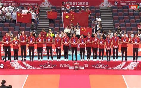 2019年女排世界杯中国女排全胜夺冠全纪录_哔哩哔哩 (゜-゜)つロ 干杯~-bilibili