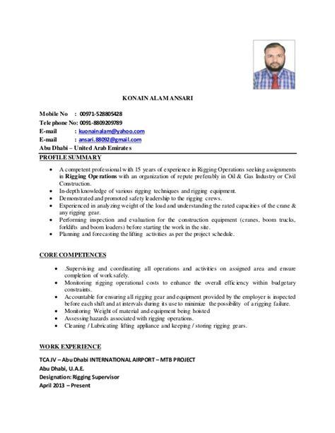Rigging Resume Format by Cv Konain Alam Ansari Rigging Supervisor 2015