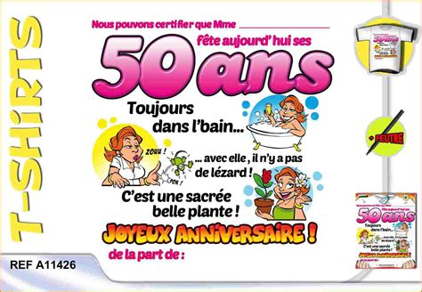 carte invitation anniversaire 50 ans carte invitation - Modèle De Carte D Anniversaire 50 Ans