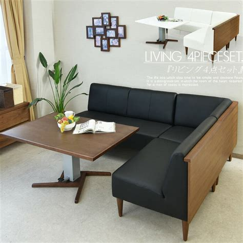 Dining Loveseat by Kagu Mori 120 Cm Wide Dining Table Set Living Room Set