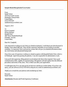 cover letter receptionist apa examples With final paragraph of a cover letter