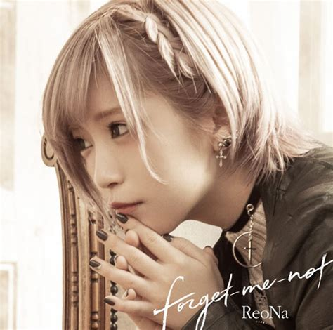 Forget Me Not Reona Single