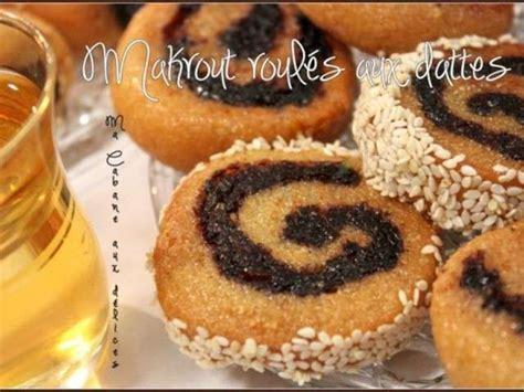 cuisine de djouza recettes de makroudh de la cuisine de djouza en vidéo
