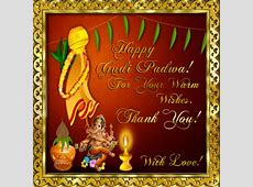 Thank You For Your Wishes! Free Gudi Padwa eCards