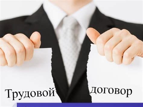 Особенности расторжения брака с мужем иностранцем без его присутствия