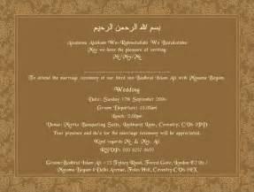 sikh wedding cards wording muslim printed sles