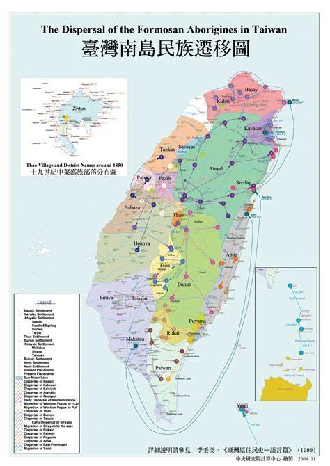 dispersal  formosa aborigines  taiwan map taiwan
