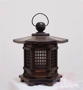 Image Gallery outdoor japanese lanterns