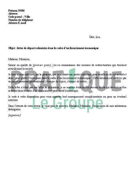 modele lettre licenciement economique document