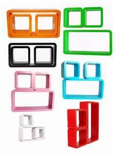 Cube De Rangement Leroy Merlin : cube mural ~ Dailycaller-alerts.com Idées de Décoration