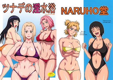 Naruto Jutsu Sexy Xxx Porn Pictures