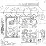 Coloring Colouring Adult Bakery Coffee Flower Fantasy Shops Para Printable Colorir Cosmetic Own Colour Desenhos Decorate Gift 570px 73kb Drawings sketch template