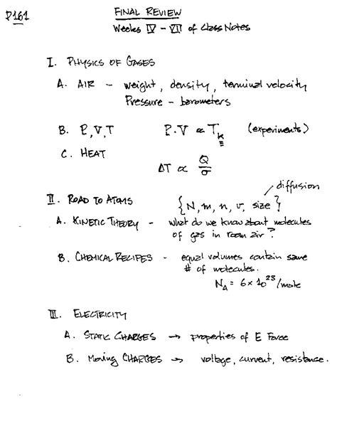 grade 10 physics review alberta grade 10 science biology