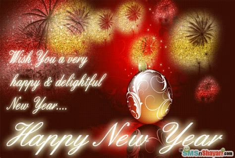 animated new year greetings 2013 happy holidays