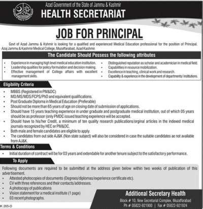 form 65 for jammu kashmir azad jammu kashmir medical college jobs 2018 ajk cv