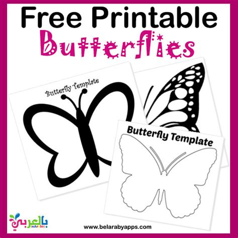 printable butterfly templates  size