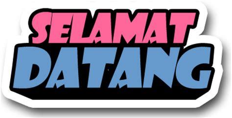 selamat datang sticker style by bochabaim on deviantart