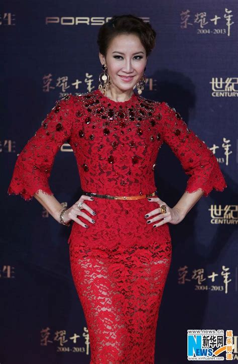 Coco Lee attends fashion event in Beijing December 4 2013