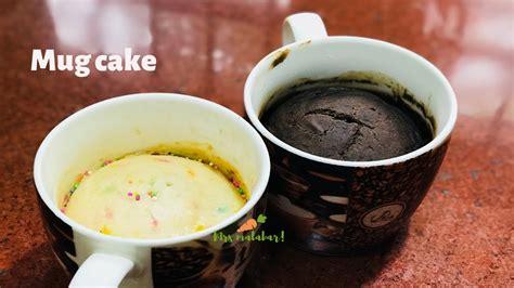 In this video i made this pineapple cake with fresh pineapple crush. ഇനി ഓവൻ ഇല്ലാതെ കപ്പിലും കേക്ക് ഉണ്ടാക്കാം | Mug cake without oven Malayalam Recipe | Mrs ...