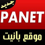 Download video from panet | granmabedlearn