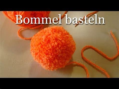 bommel selber machen pompons einfach basteln basteln
