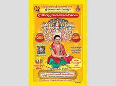 Vilambi Nama Samvatsaram 20182019 Telugu Rasi Phalalu