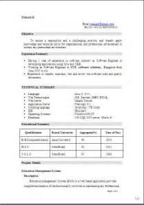 resume or biodata pdf simple biodata format pdf