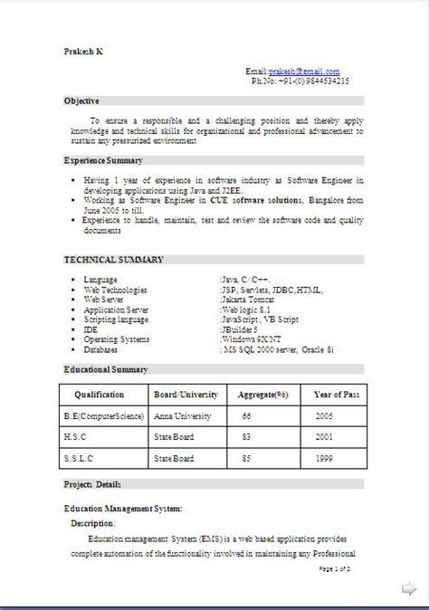 Bio Data Resume Format Pdf by Simple Biodata Format Pdf