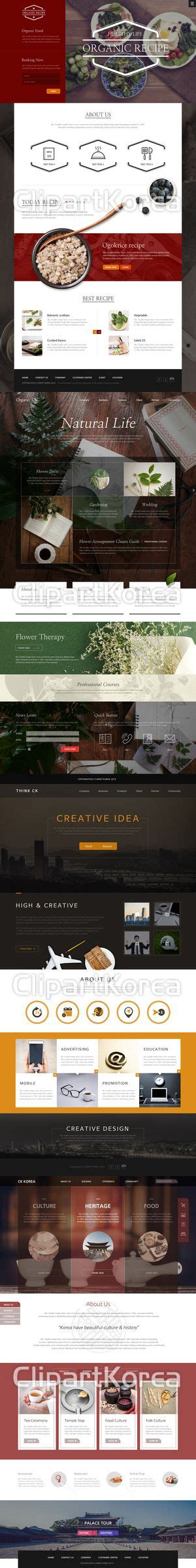 14818 business presentation images 113 best images about web design 클립아트코리아 on