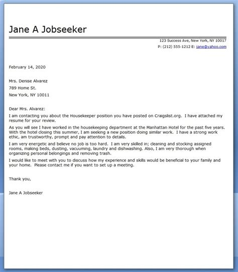 housekeeper cover letter sample resume downloads