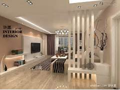 Interior Partition Ideas Modern Style Living Room Partitions Decorated Picture Living Room
