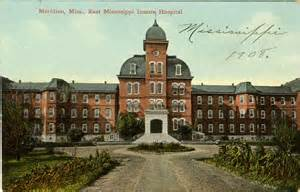 East Mississippi State Hospital