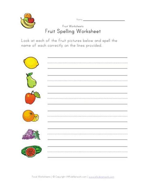 all worksheets 187 spelling handwriting worksheets