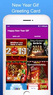 year gif  apps  google play