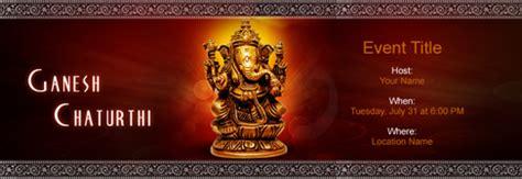 ganesh chaturathi invitation  indias   tool
