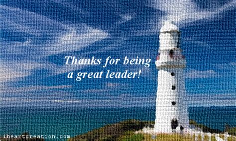 great leader   work ecards greeting cards