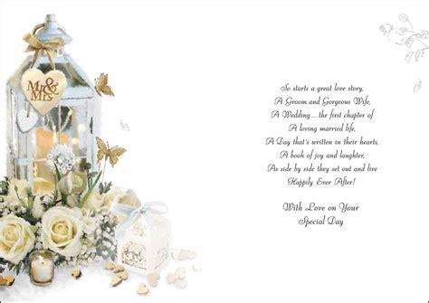wedding day sister brother  law jonny javelin card roses