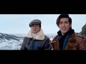 Jackie Chan New Movie 2017